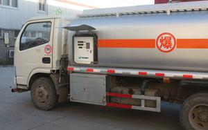موزع الوقود المتنقل